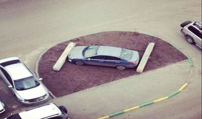 Otomobilini yanlış yere park etmenin cezası ağır oldu