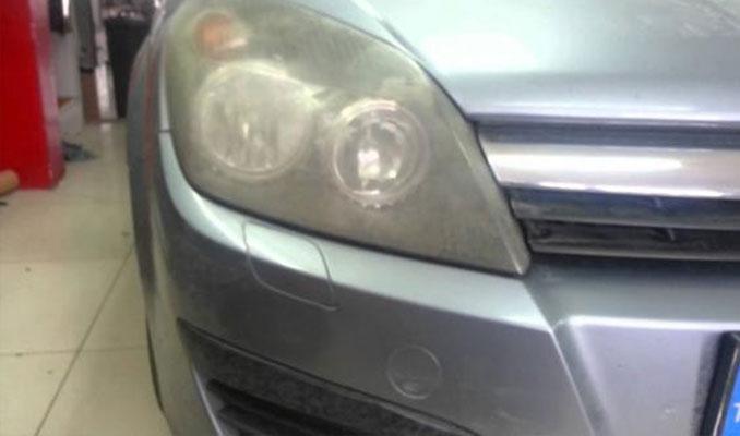 Araba farınız bu hale geldiyse hemen bunu yapın!