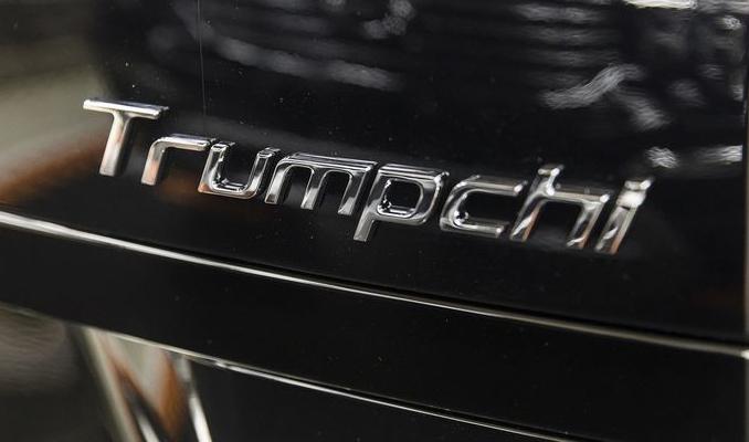 Trumpchi ismini değiştirecek