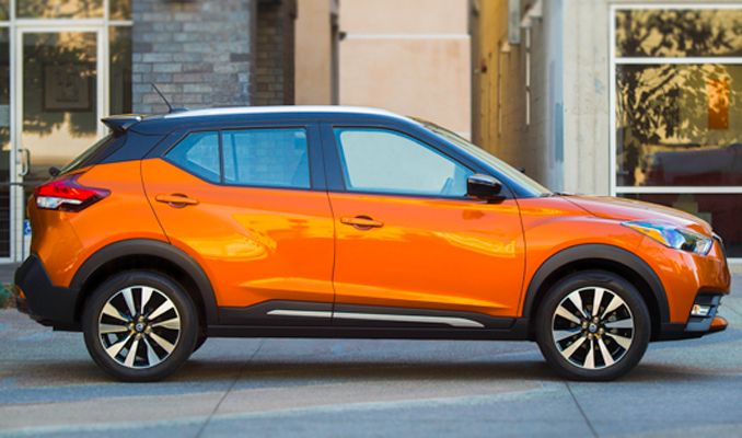 Nissan'dan yeni Kompakt Crossover
