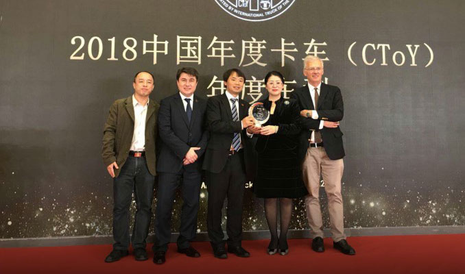 Çin'de Ford Otosan'ı gururlandıran ödül