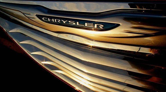 Chrysler, Çin`deki 19 binden fazla aracını geri çağırdı