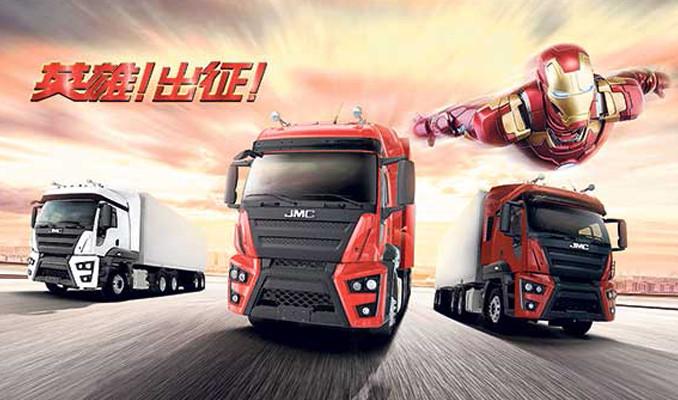 İşte Cargo'nun Çinli kardeşi