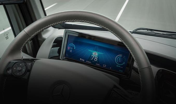 Mercedes 3 milyon aracı geri çağırdı