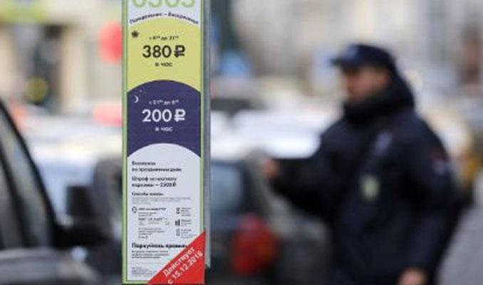 Park ücretini ödemeyen sürücüler için cezalar ikiye katlandı