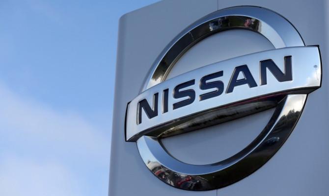 Nissan'dan üretimi durdurma kararı