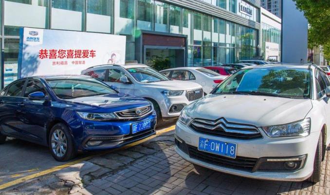 Çin'de satışlarda %20'ye kadar düşüş bekleniyor