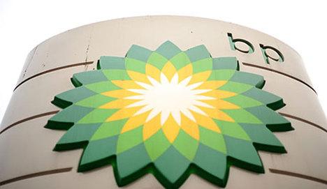 BP'nin kârı beklentilerin %2.2 üzerinde geldi