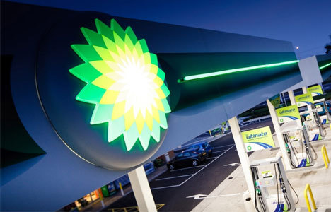 BP ve Worldcard işbirliği ile akaryakıt çok kârlı!