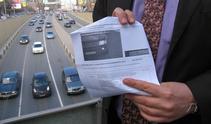 Trafik cezaları sürücünün banka hesabından kesilecek