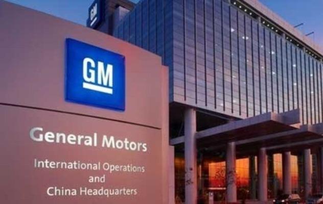 General Motors'dan 785 milyon dolarlık yatırım