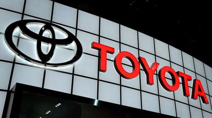Toyota ilk çeyrekte net karını açıkladı