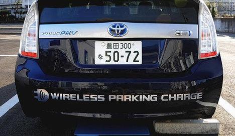 Toyota elektrik sorununu böyle çözecek