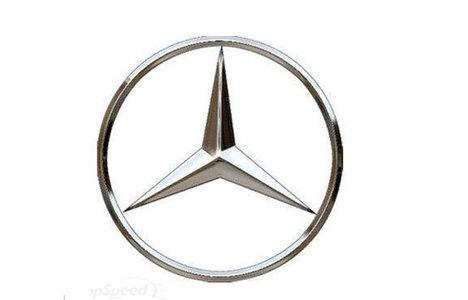 Mercedes'ten satış rekoru
